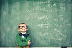 青少儿英语在线学习有妙招!