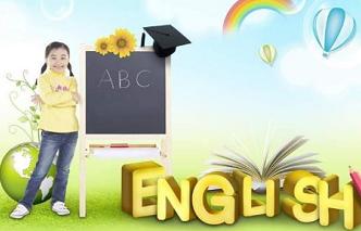 英语三年级的孩子应该怎么学习