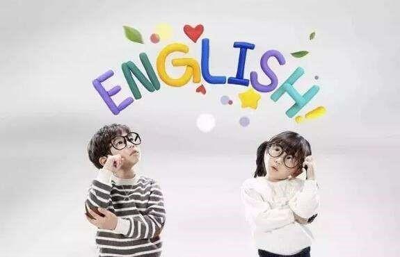 小学英语在线学习有那些优势