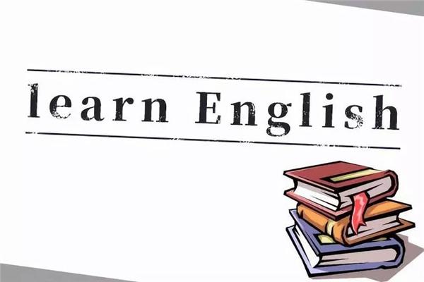 英语在线学习方法分享