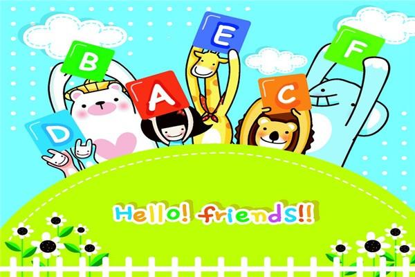 适合幼儿园英语课程的教学方法介绍