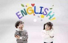 哪个在线英语好?如何选择?