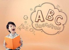 在线少儿英语课程怎么样?