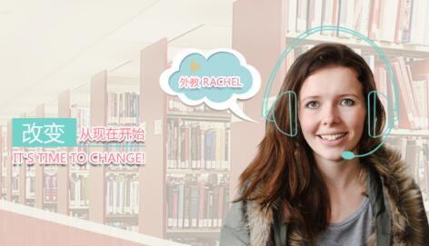 英语在线课程都有哪些种类