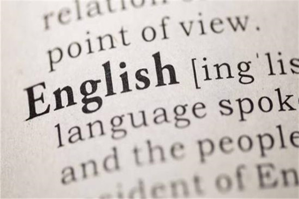 网上英语哪个好?好在哪?