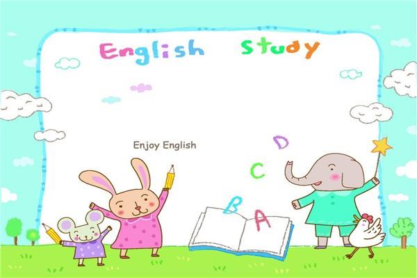 少儿英语培训哪家好?