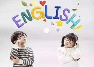 少儿英语阅读技巧有哪些
