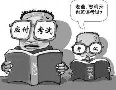 青少儿在线英语为什么课程效果那么好