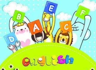 小学生怎么学英语 小学生学英语方法有哪些