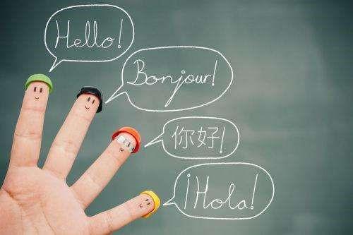 孩子学习英语在线英语怎么样