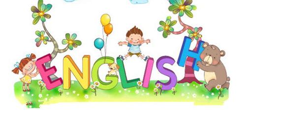 了解幼教英语的入门技巧 让英语学习再无烦恼