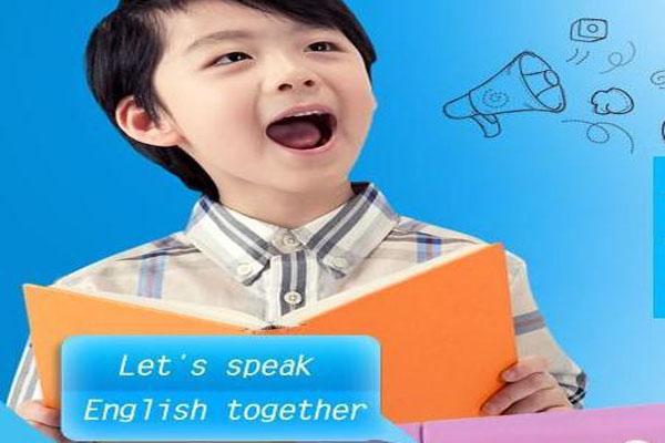 三年级孩子怎么学英语?