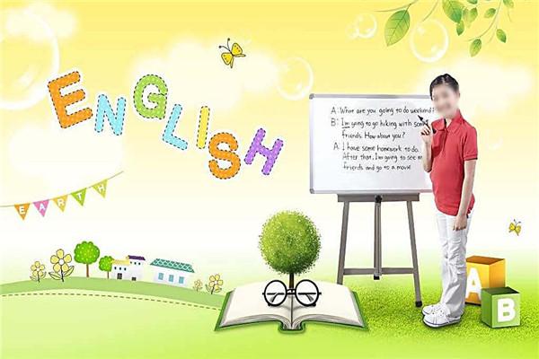 在线英语培训哪家好怎么选?
