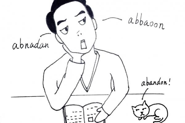 关于儿童英语学习