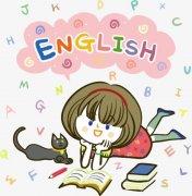 英语在线辅导的好处都有哪些