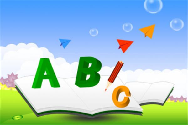 儿童节英语怎么说?有没有好的单词记忆方法分享?