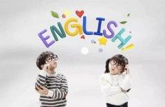 少儿英语那里好,首选哪家?