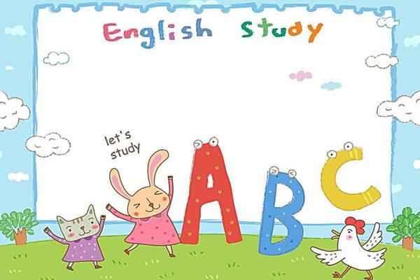 少儿英语学习班:学习经验分享