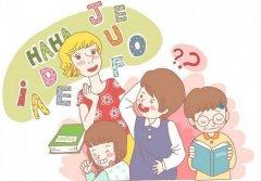关于少儿英语免费学习试听课的误区