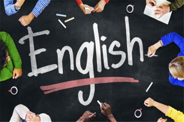 英语培训哪个比较好好在哪?