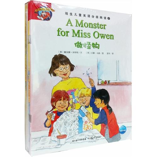 《培生儿童英语分级阅读 第一级》绘本简介