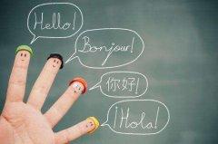 孩子学习英语在线英语怎么样?