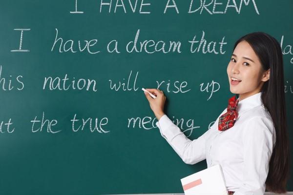 小学生英语听写练习方法分享