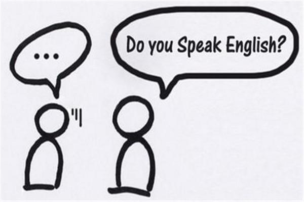 在线英语外教怎么样怎么看?