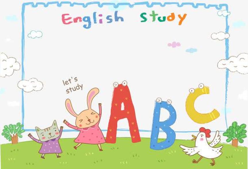 小学英语学习有哪些方法?