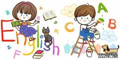 在线英语儿童学习机构的优势