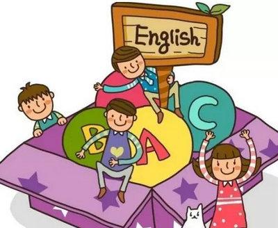抓住英语儿童口语的关键培养期