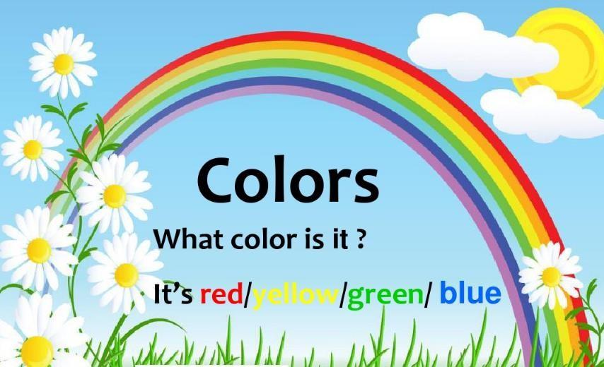 少儿英语颜色的单词怎样学?