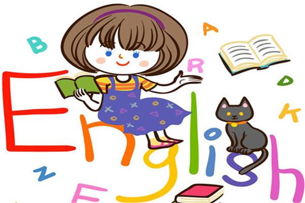 在线英语教育机构:孩子不喜欢英语怎么办?