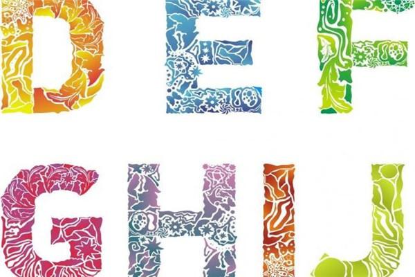 儿童学字母怎么学?