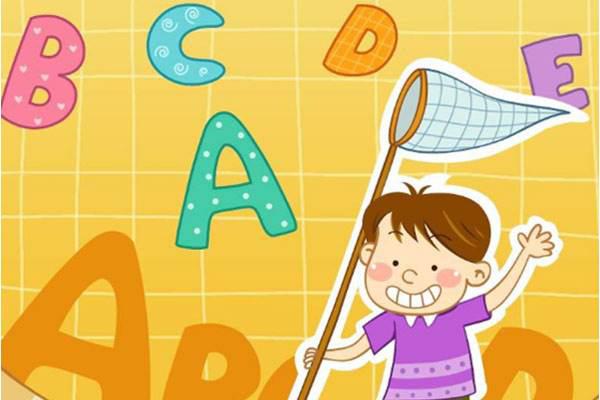 儿童英语顺口溜帮你记单词