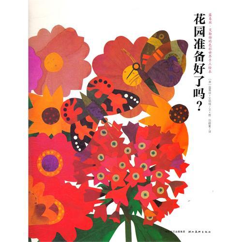 《色彩世界手工绘本系列》绘本简介