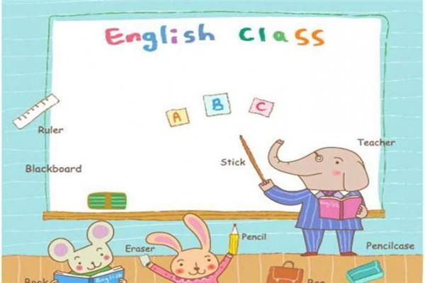 少儿英语学习培训方法分享