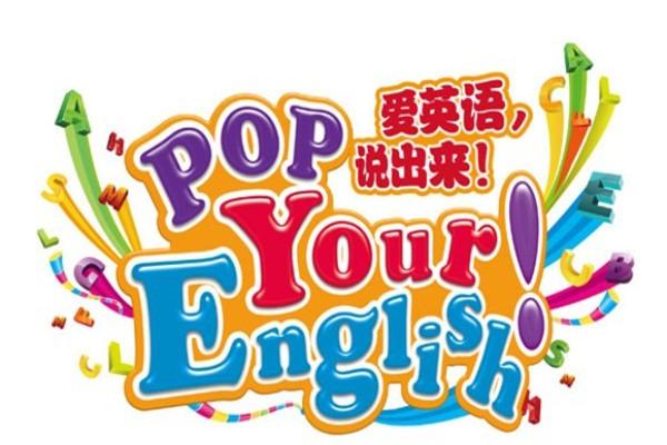 英文在线学习方法分享
