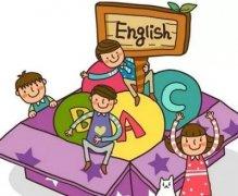 少儿英语网络教学有什么优势?