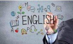 幼儿启蒙英语,让孩子爱上英语