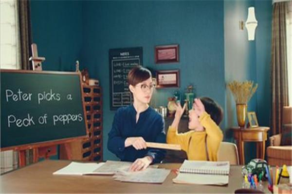 英语少儿英语在线学习的好处