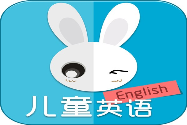 少儿英语培训排名网:英语培训方法分享