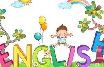少儿英语日常英语口语的学习技巧