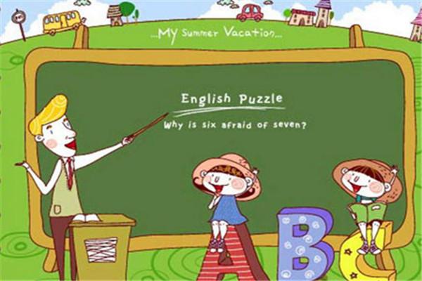 8岁少儿英语启蒙问题解答