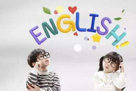 这里有你想知道的孩子英语学习方法