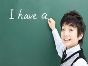 儿童用英语怎么说_都有哪些形式