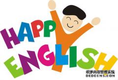 英语少儿在线的优势在哪?