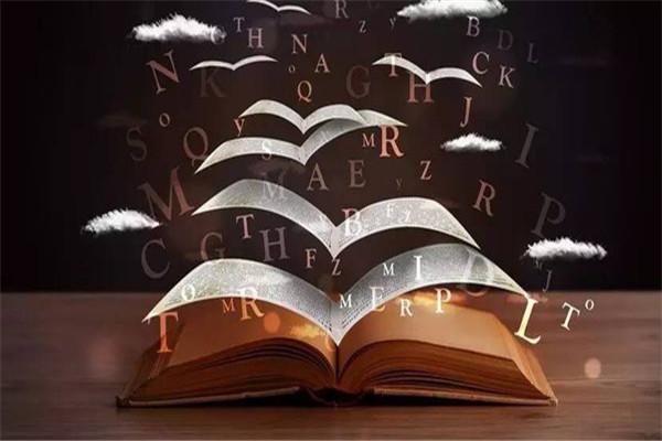 在线外语学习机构:小学英语学习方法分享