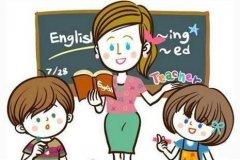 少儿英语收费标准包含了什么?