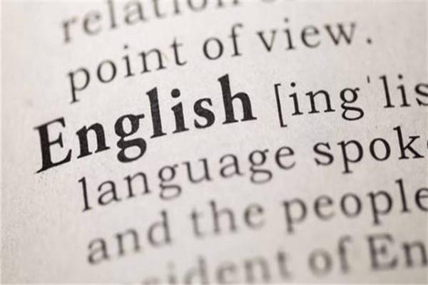 怎么通过网上英语学习机构有效学习?